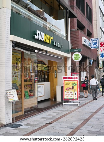 OGAWAMACHI, TOKYO - APRIL 17, 2014: Subway sandwich restaurant in Tokyo downtown. The largest sandwich chain has multiple outlets in the capital of Japan. - stock photo