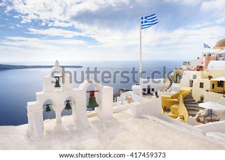 Oia view at Santorini, Greece - stock photo