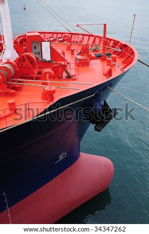Oil and gas industry - crude oil tanker - stock photo