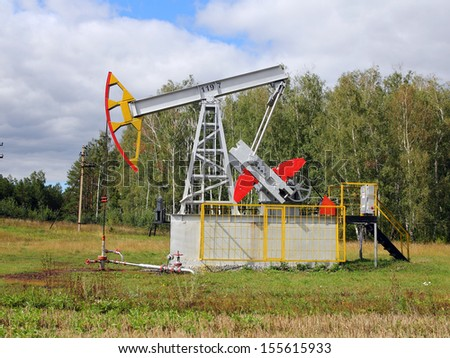 Oil pumpjack. Oil industry equipment. - stock photo