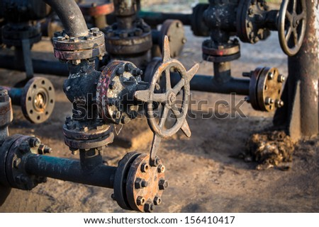 Oil valve - stock photo