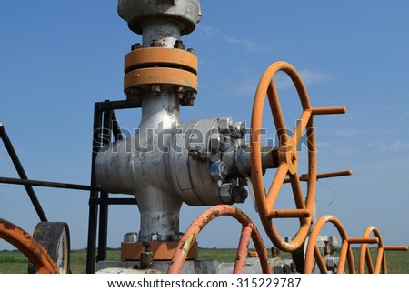 Oil well. The equipment and technologies on oil fields. - stock photo