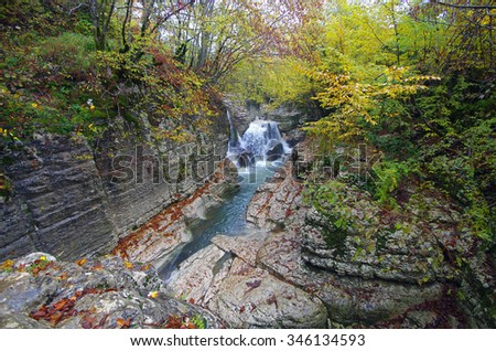 Okatse canyon, Georgia - stock photo