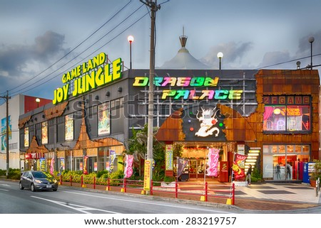 OKINAWA- MAY 8: American Village on MAY 8, 2015 in Okinawa, Japan. American Village originally intended for the U.S. military base near the families of soldiers, has now become a commercial area. - stock photo