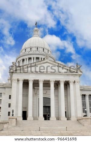 Oklahoma City capitol - stock photo