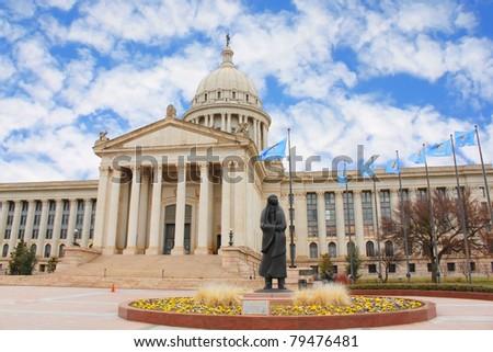 Oklahoma City government building - stock photo