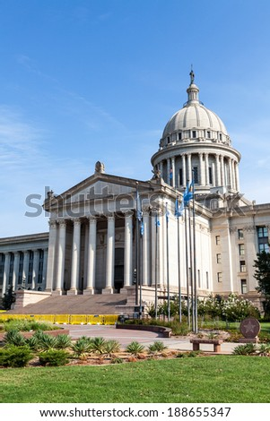 Oklahoma State Capitol Building - stock photo
