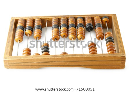 old abacus isolated on a white background - stock photo