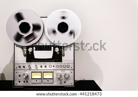 Old analog audio and video tape recorder used for professional use. - stock photo