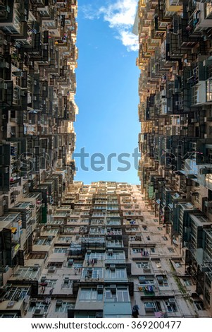 Old apartment in Hong Kong city (Kow loon side) - stock photo