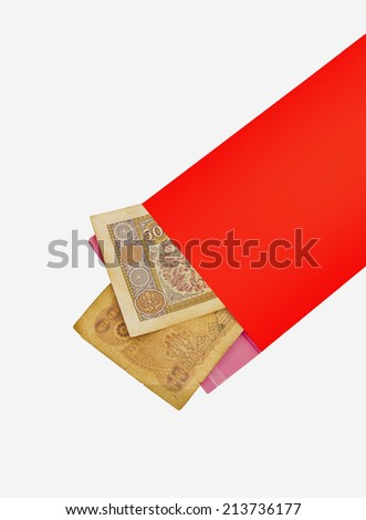 Old Bank in the red envelope. - stock photo