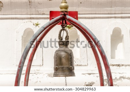 Old bell hang in Chinese temple - stock photo