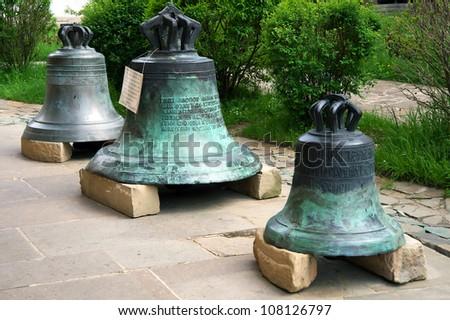 Old bells of Putna Monastery, Romania, Europe - stock photo