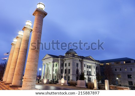 Old Boone County Courthouse in Columbia, Missouri, USA - stock photo