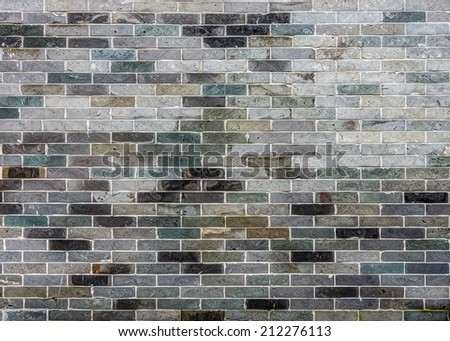 Old brick wall for background and texture - stock photo