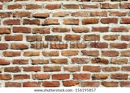 Old brick wall of Spain - stock photo
