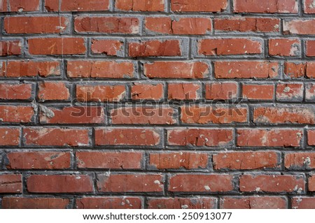 Old brickwall. Old red brickwall with grey seams - stock photo