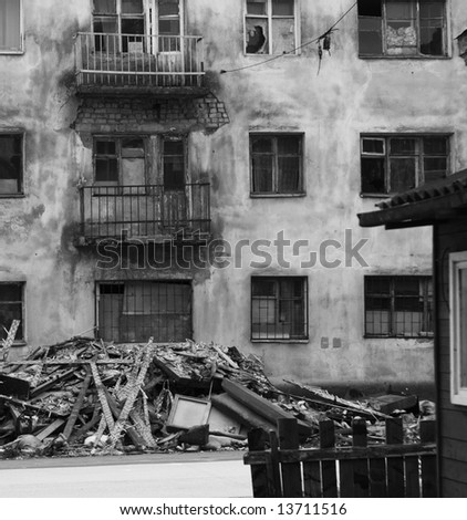 Old building in Russia - stock photo