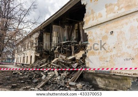 Old building with the failed wall. Now is demolished - stock photo