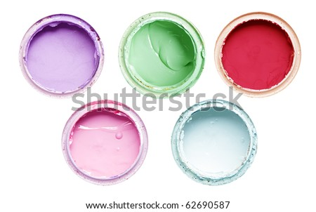 Old cans of paint - stock photo