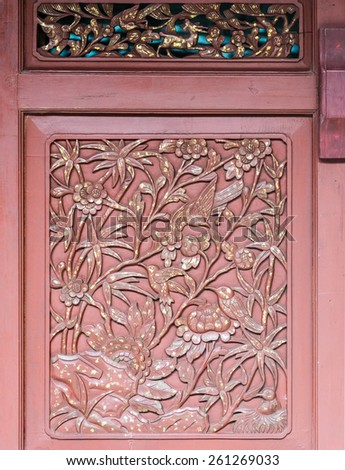 Old carving door in the asian style. - stock photo