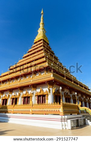 Old cedi tier architecture is a famous religious center of Khon Kaen, Thailand. - stock photo