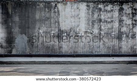 Old cement concrete pavement - stock photo