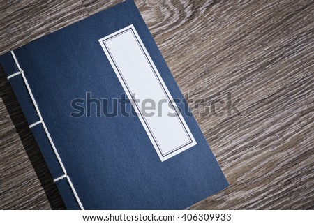 old Chinese book - stock photo