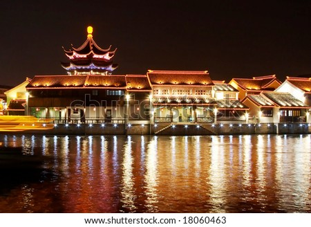old chinese building night  view - stock photo