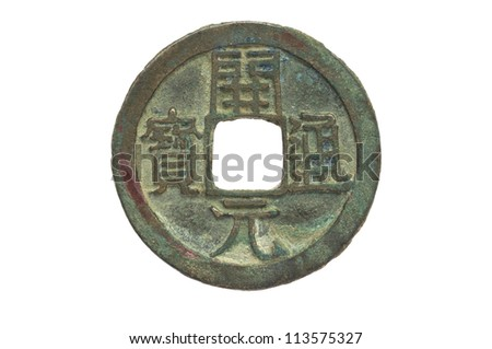 Old chinese coin of Tang Dynasty - stock photo