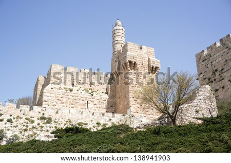 Old city jerusalem capital of Israel, walls - stock photo
