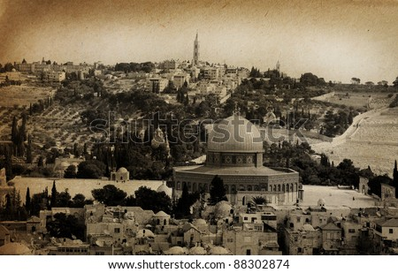 Old city of Jerusalem. Temple Mount: Dome on the Rock, Russian church, jewish cemetery - stock photo