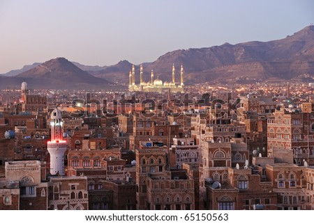 Old city of Sanaa the capital of Yemen. View on the city from roof - stock photo