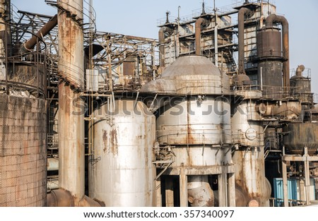 old coal-gas factory in Beijing,China - stock photo