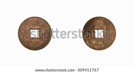 Old  coin  French Indochina Province 2 sapeque 1888 - stock photo