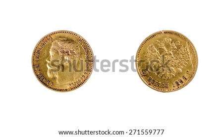 old coins  5 gold rubles Russian Empire 1898 - stock photo