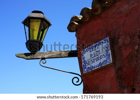 Old colonial house in Colonia del Sacramento, Uruguay - stock photo