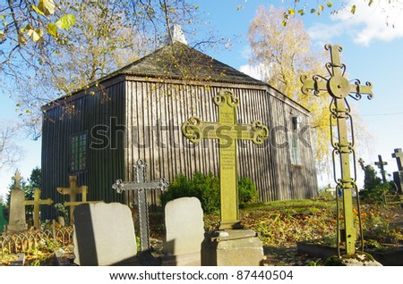 Old Cross at the Catholic Cemetery - stock photo