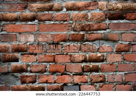 Old damaged grunge wall background or texture - stock photo