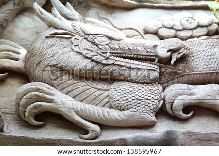 Old Dragon sculpture - stock photo