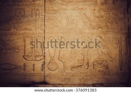 old egypt hieroglyphs - stock photo