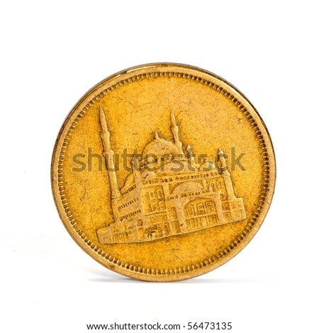 old Egyptian coin isolated on white - stock photo