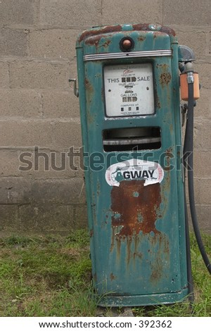 old gas station pump - stock photo