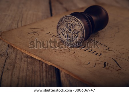old German seal from the 18th century on ancient confirmation. The engraving on the seal is in Latin: CHRISTI - CAR - FRIEDER - HOCHHAUSEN - NOT - PUBL - CAESAR / IUSTITIA & PRUDENTIA   - stock photo
