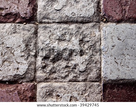 Old granite tiles close-up - stock photo