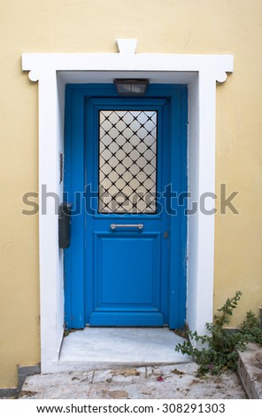 Old greek house in Athens, Greece - stock photo