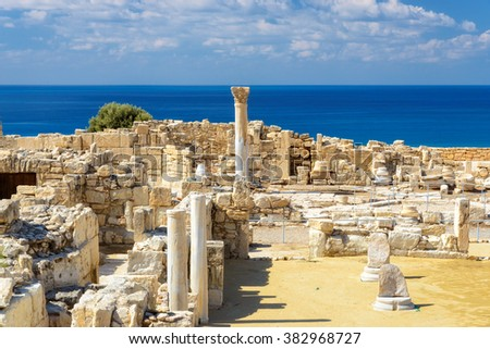 Old greek ruins city of Kourion near Limassol, Cyprus - stock photo