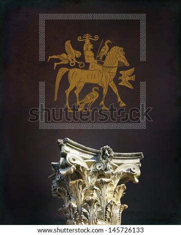 Old greek theme illustration - stock photo