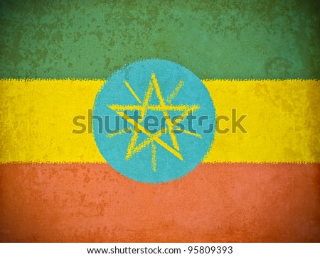 old grunge paper with Ethiopia flag background - stock photo