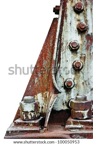 Old grunge rusty metal bolt joints, metallic electricity pylon base crossbeam fastening, detailed isolated closeup, blank empty copy space - stock photo